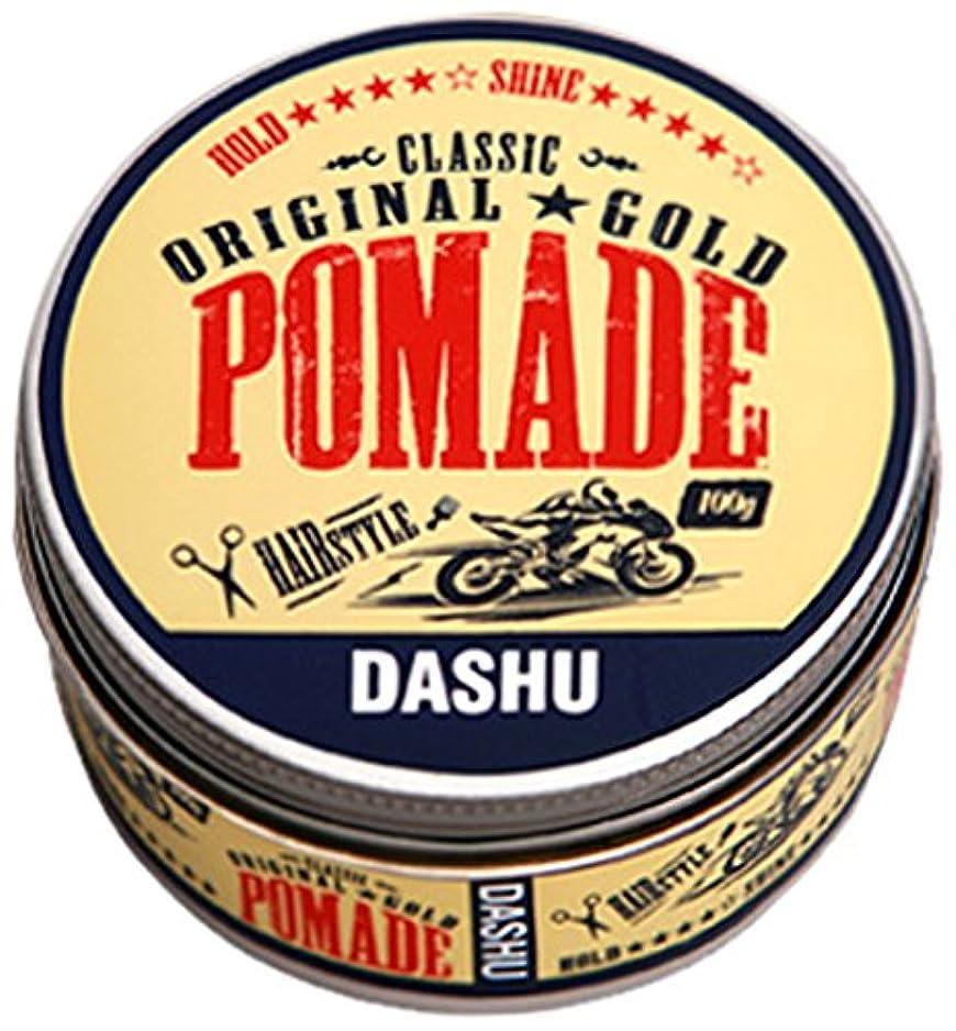 赤正確に全体[DASHU] ダシュ クラシックオリジナルゴールドポマードヘアワックス Classic Original Gold Pomade Hair Wax 100ml / 韓国製 . 韓国直送品