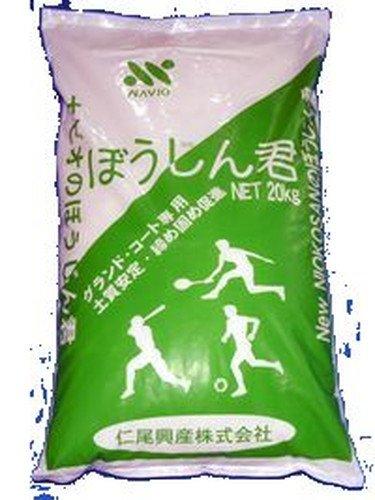 ぼうじん君 20kg 【グランド・コート用の 防塵・土質改善促進剤】 防塵剤 塩化マグネシウム