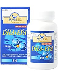サプリ生活プレミアム DHA+EPA