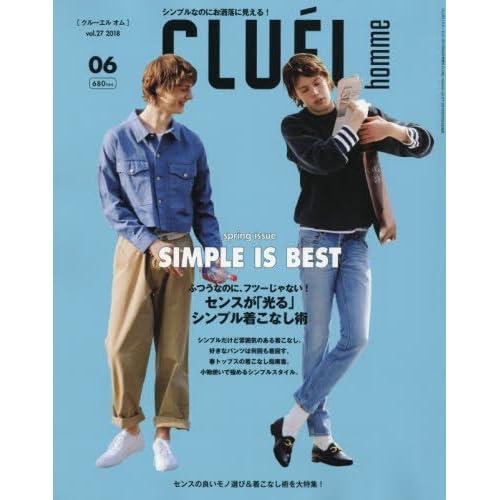 2018年6月号増刊 CLUEL homme vol.27 2018年 06 月号 [雑誌]: CLUEL(クルーエル) 増刊
