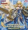パズル&ドラゴンズ フィギュアコレクション Vol.9 蒼翔麗姫 グレイスヴァルキリー