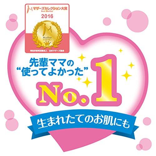 キューピー ベビー石けん 3個パック (90g×3個)