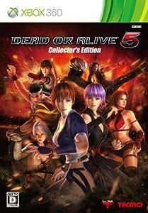 DEAD OR ALIVE 5 コレクターズエディション (初回限定特典かすみ あやね ヒトミ セクシーコスチューム DLC&14日間無料のXbox LIVE GMS同梱) - Xbox360
