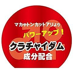 トイズハートローション ソフト