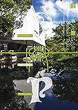 DAP Vol.5 神奈川県立近代美術館 鎌倉館 建築家 坂倉順三: 建築写真家 田岡信樹 写真集 (一生に一度は行きたい日本の名建築)