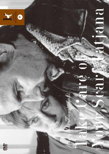 愛しのタチアナ/浮き雲 【HDニューマスター版】(DVD)の詳細を見る
