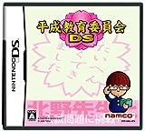 「平成教育委員会DS」の画像