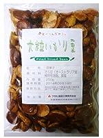 世界美食探究 こだわりの大粒いかり豆 250g