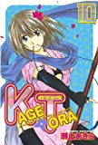 KAGETORA(10) (週刊少年マガジンコミックス)