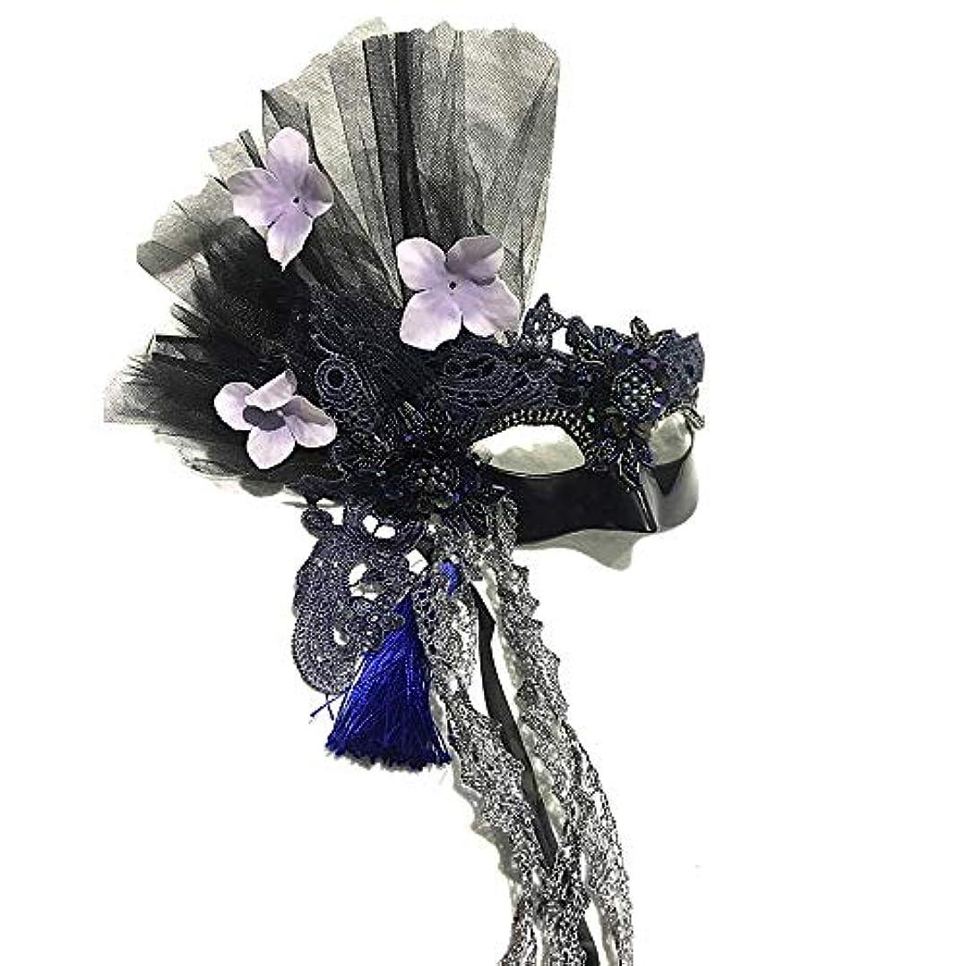 祈り女の子パースブラックボロウNanle ハロウィンレースビーズタッセルマスク仮装マスクレディミスプリンセス美容祭パーティーデコレーションマスク (色 : Style B)