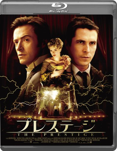 プレステージ [Blu-ray]の詳細を見る