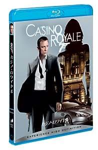 007 カジノ・ロワイヤル (Blu-ray Disc)