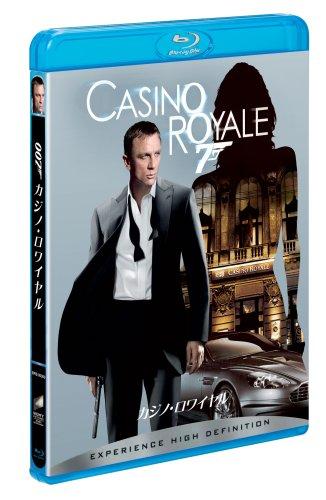 007 カジノ・ロワイヤル (Blu-ray Disc)の詳細を見る