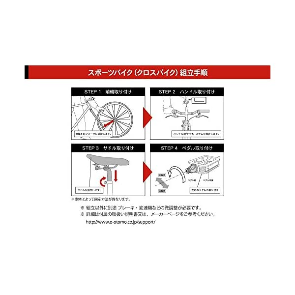 LIG(リグ) クロスバイク 700C シマノ...の紹介画像5