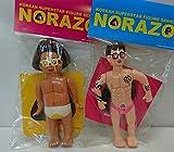 デハラユキノリ NORAZO ノラジョ パンクドランカーズ 2体セット