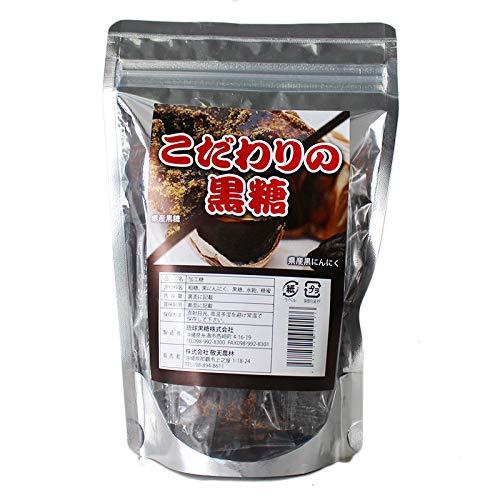 こだわりの黒にんにく入黒糖 100g×6袋 敬天農林 沖縄県産黒にんにく入り黒糖
