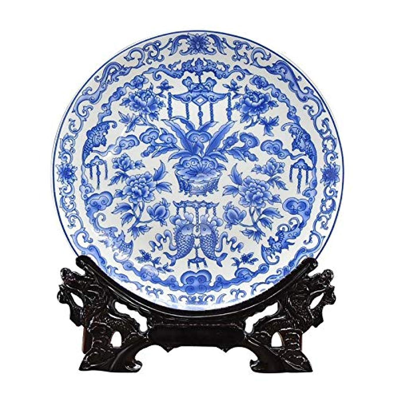 証拠バラ色ブレーキWOAIPG 磁器 青と白の磁器の結婚祝いプレート家の装飾工芸品