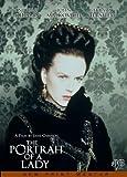 ある貴婦人の肖像[DVD]
