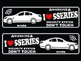 BMW5シリーズ E60系 リメイクラブセキュリティステッカー