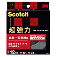 3M スコッチ 超強力両面テープ 金属用・一般材料用 12mmx10m PVG-12