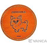 チワワ 犬 コースター 本革製 VANCA CRAFT 革物語(日本製 ハンドメイド)