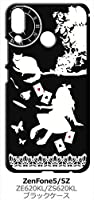 sslink ZenFone5 ZE620KL/ZenFone5Z ZS620KL ブラック ハードケース Alice in wonderland アリス 猫 トランプ カバー ジャケット スマートフォン スマホケース SIMフリー