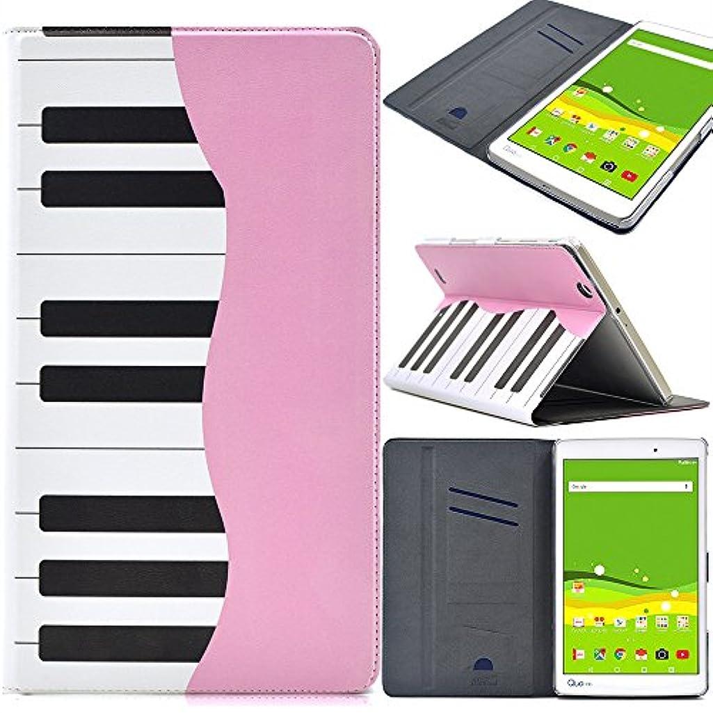 ジャズ絶滅した町dtab Compact d-01J ケース docomo dtab Compact d-01j カバー dtab Compact d-01J ケース 手帳型 dtab Compact d-01J カバー 軽量 スタンド機能付き dtab Compact d-01J 保護ケース スタンド機能、カードホルダ付き ピンクピアノ tablet
