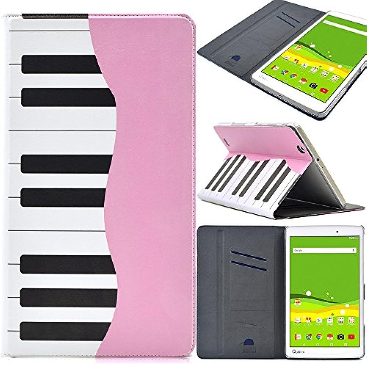 好意的品種電極dtab Compact d-01J ケース docomo dtab Compact d-01j カバー dtab Compact d-01J ケース 手帳型 dtab Compact d-01J カバー 軽量 スタンド機能付き dtab Compact d-01J 保護ケース スタンド機能、カードホルダ付き ピンクピアノ tablet