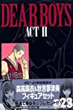 DEAR BOYS ACT2(23) (講談社コミックス月刊マガジン)