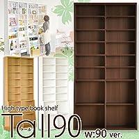 ブックシェルフ 壁面収納 本棚 90x200cm カラー:ホワイト