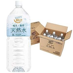 【Amazonブランド】[2CS] Happy Belly天然水 岐阜・養老  (2L×6本) ×2箱