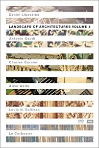 LANDSCAPE OF ARCHITECTURES 世界の建築鑑賞 Vol.3 [DVD]