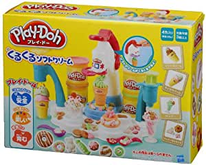 プレイ・ドー くるくるソフトクリーム