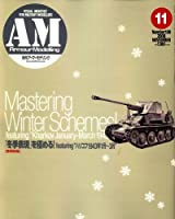 Armour Modelling (アーマーモデリング) 2008年 11月号 [雑誌]