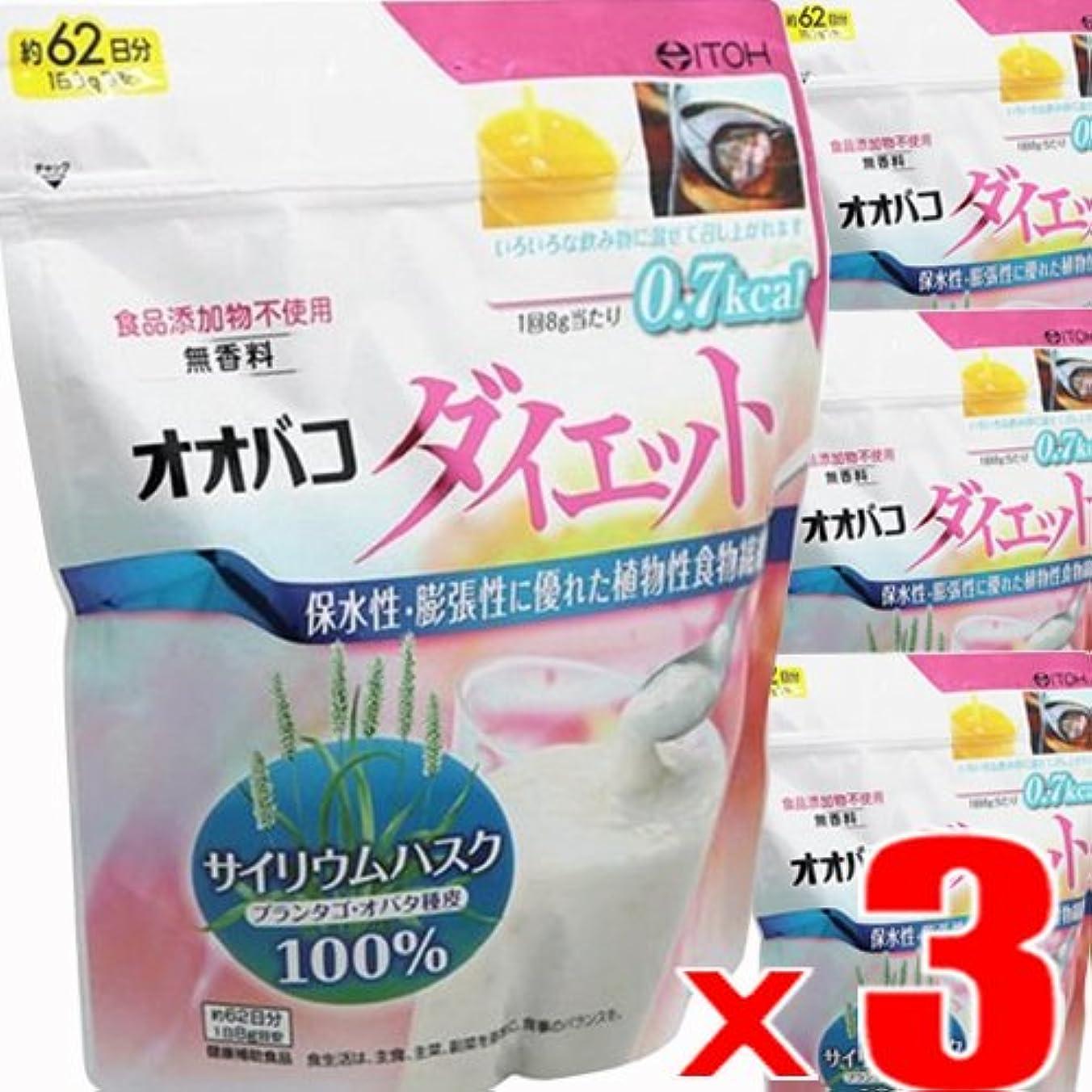 超越する高原言い訳【3個】井藤漢方製薬 オオバコダイエット約62日 500gx3
