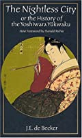 吉原遊廓の話―The Nightless City: Or the History of the Yoshiwara Yukwaku
