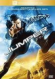 ジャンパー<特別編>[DVD]