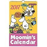 学研ステイフル ムーミン 2017年 カレンダー 壁掛け 原画 DM10049