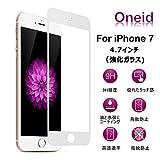Oneid iPhone7 専用 強化ガラスフィルム 全面 保護 3D Touch対応 高透明 自動吸着 気泡ゼロ HD画面 硬度9H 飛散防止 指紋・汚れ防止 3D ラウンドエッジ加工 (iPhone 7 ホワイト)
