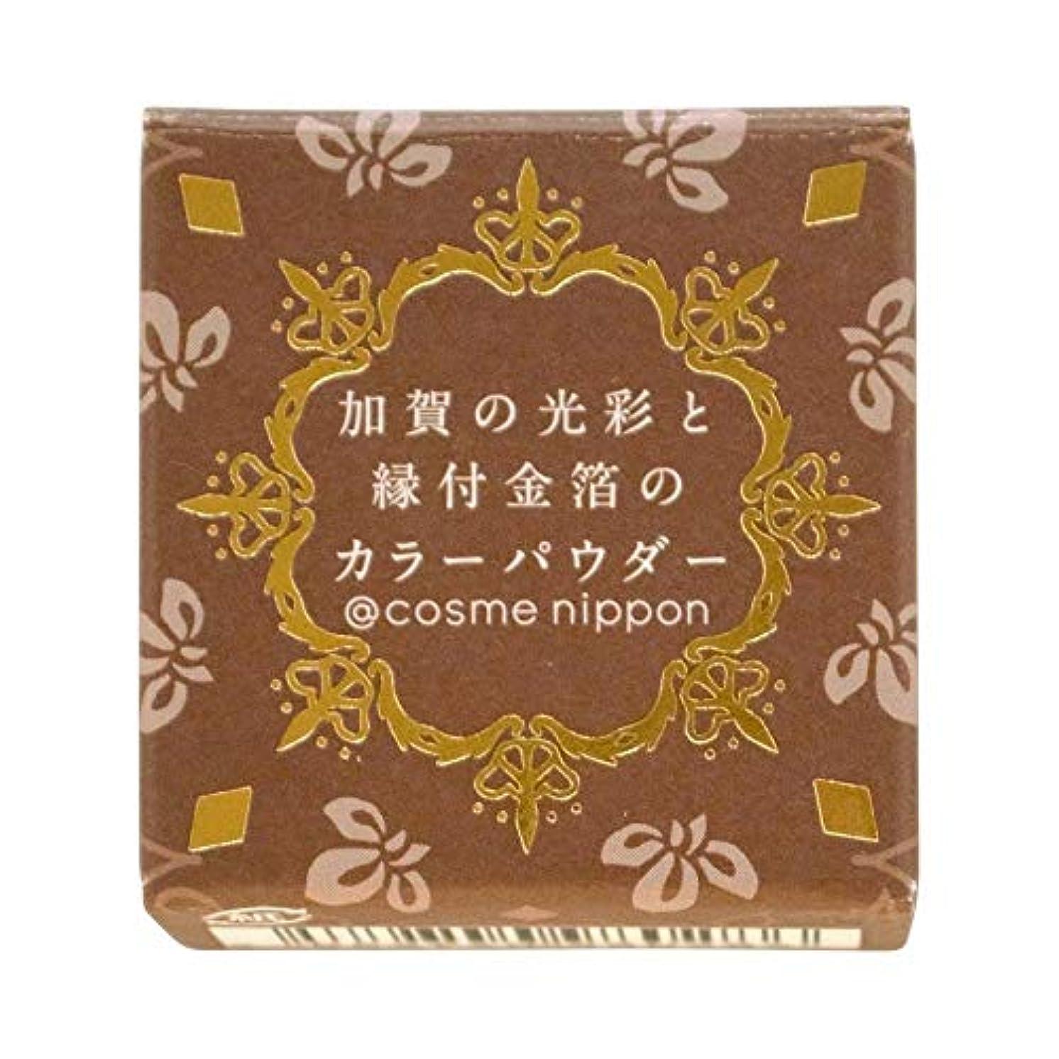 海外マットレス現像友禅工芸 すずらん加賀の光彩と縁付け金箔のカラーパウダー04黄土おうど