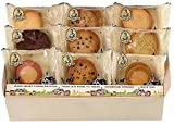 アントステラ  ステラズクッキー  18枚