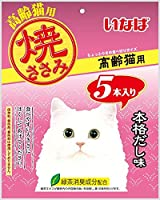 (まとめ買い)いなばペットフード いなば 焼ささみ 高齢猫用 本格だし味 5本入り QSC-10 【×8】