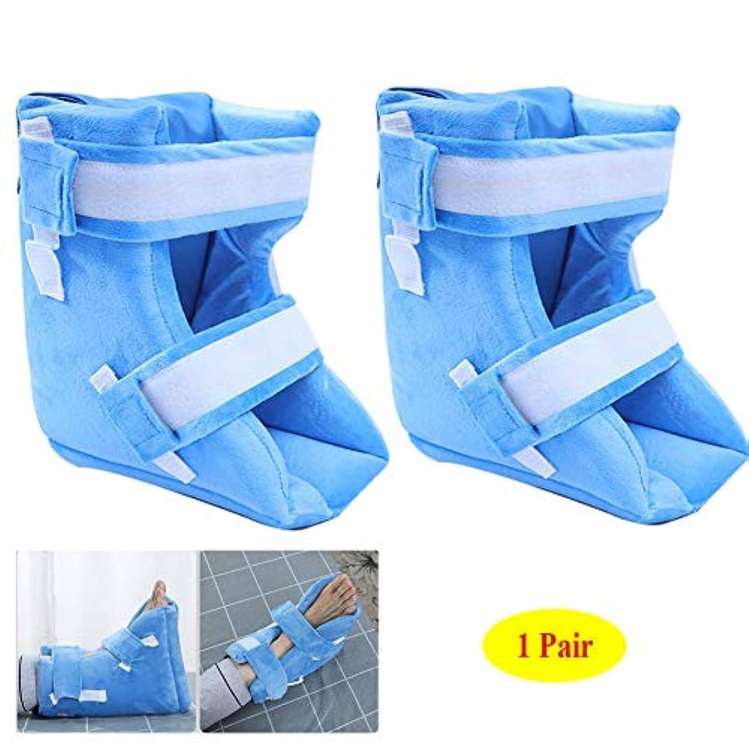 尊敬する過敏なエイリアスフットサポートピローヒールパッドプロテクター 高弾性スポンジパッドとジェルパッド、にきびとかかとの潰瘍の軽減