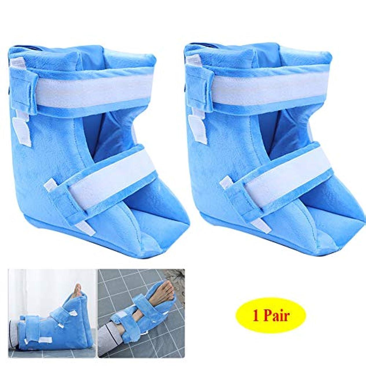 乏しいほめる有益フットサポートピローヒールパッドプロテクター 高弾性スポンジパッドとジェルパッド、にきびとかかとの潰瘍の軽減