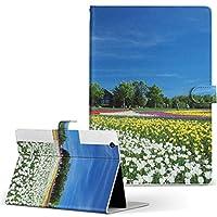 d-01J dtab Compact Huawei ファーウェイ タブレット 手帳型 タブレットケース タブレットカバー カバー レザー ケース 手帳タイプ フリップ ダイアリー 二つ折り フラワー 花 写真 009771
