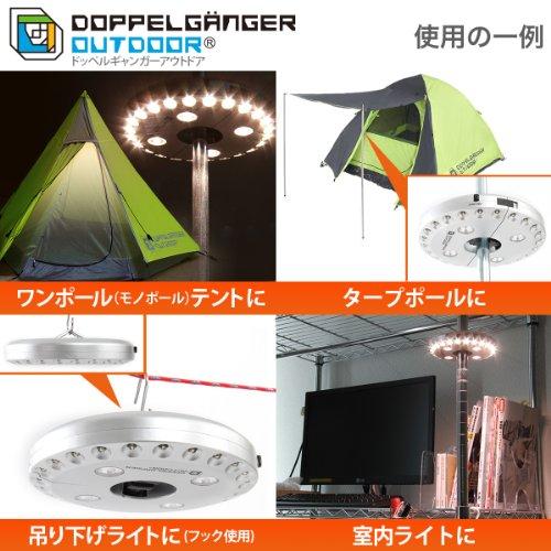 DOPPELGANGER(ドッペルギャンガー) アウトドア UFOライト ワンポールテントワンタッチ装着 L1-202 [暖色LED]