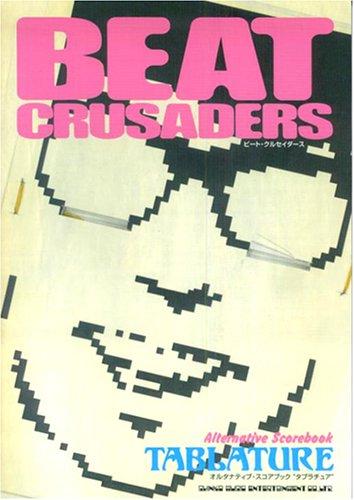 """バンドスコア BEAT CRUSADERS/Alternative Scorebook""""TABLATURE"""" (バンド・スコア)の詳細を見る"""
