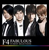 FABULOUS~F4 BEST SELECTIONS
