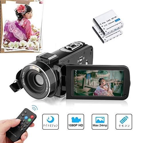 Kenuo ビデオカメラ デジタルビデオカメラ 2400万画...