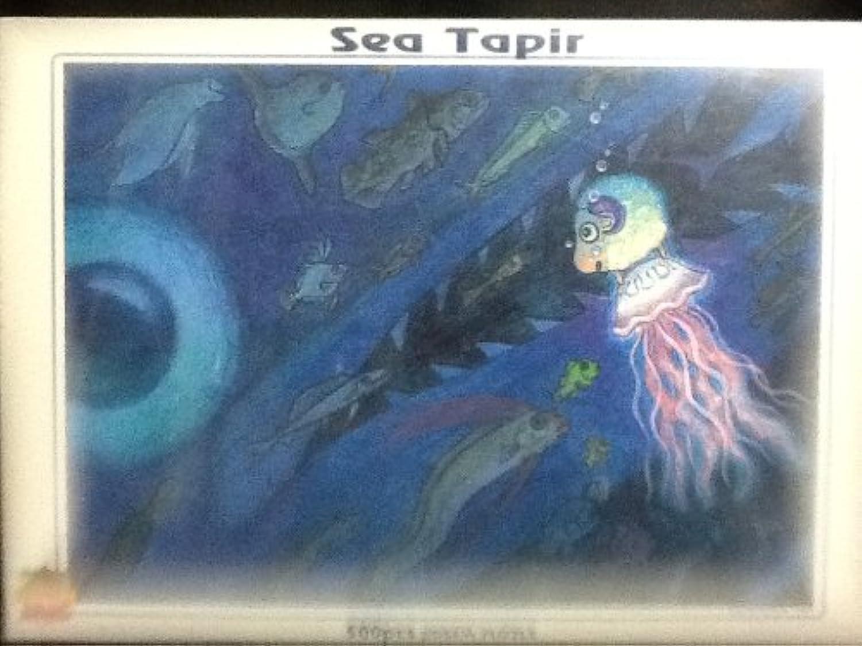 Sea Tapir 海のバク ストレイシープ 500ピース